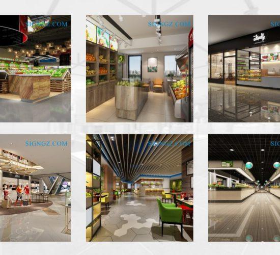 Commercial space商业空间